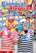 Atchim e Espirro - Carnaval da Alegria