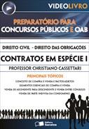 Direito Civil - Direito das Obrigações  - Contratos em Espécie I - Prof. Christiano Cassettari
