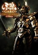 Garo - Red Requiem -  O Filme