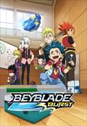 Beyblade Burst - 1ª Temporada
