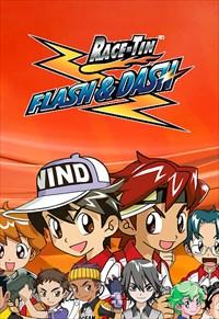 Race-Tin - Flash e Dash - 1ª Temporada
