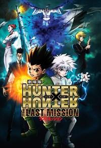 Hunter x Hunter - The Last Mission