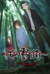 Ghost Hound - 1ª Temporada