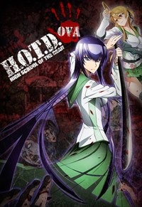 High School of the Dead OVA