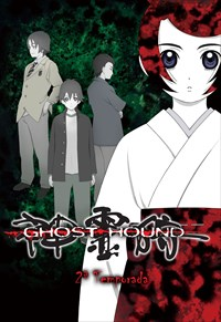 Ghost Hound - 2ª Temporada