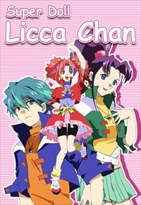 Super Doll Licca Chan
