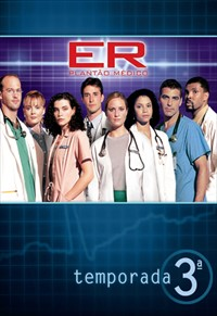 E.r. - Plantão Médico - 3ª Temporada
