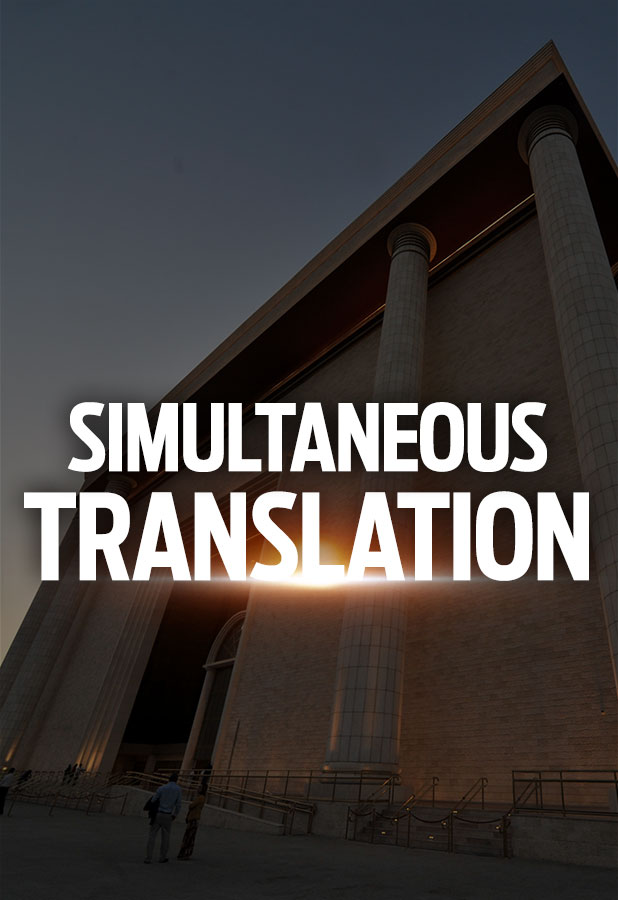[Temple] Simultaneous translation
