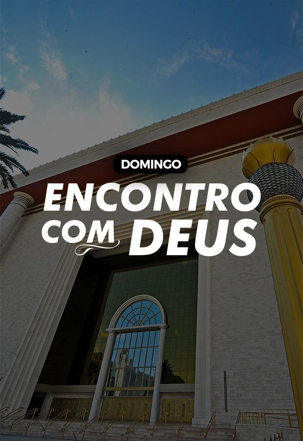 [Templo] Encontro com Deus